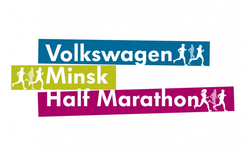 Our Colleagues at the Volkswagen Minsk Half Marathon: Challenge Accepted, Goal Completed!