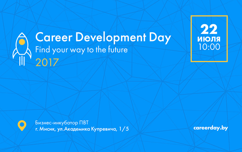 Axamit will attend Career Development Day