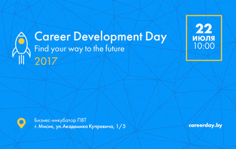 Axamit to attend Career Development Day