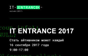 Participation in the IT Entrance 2017 conference